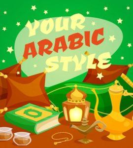 Bijles Arabisch Rotterdam (Online) - Huiswerkbegeleiding, Examentraining Basisschool, VMBO, HAVO, VWO klas 1, 2, 3, 4, 5, 6, MBO, HBO, WO, Volwassenen